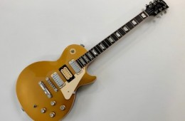 Gibson Les Paul '76 Pete Townshend