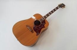 Gibson Custom Shop Hummingbird Koa